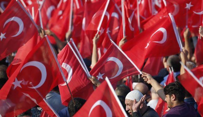 Τουρκικές σημαίες