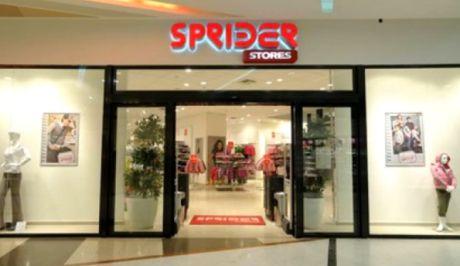 Κλείνουν και τα Sprider Stores...