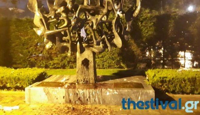 Άγνωστοι βεβήλωσαν το Μνημείο του Ολοκαυτώματος