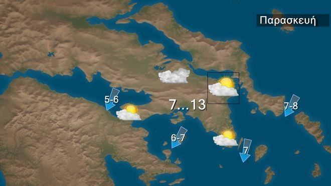 Καιρός: Τοπικές βροχές και χαμηλές θερμοκρασίες την Παρασκευή