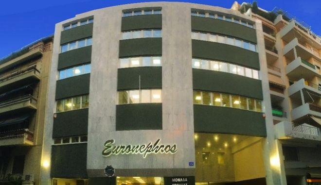 Euronephros: Η νέα σύγχρονη μονάδα αιμοκάθαρσης στην Αθήνα