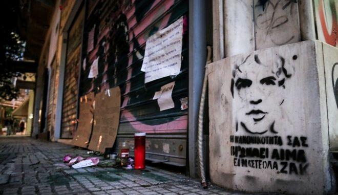 Πλάνο από το κοσμηματοπωλείο στο οποίο έχασε τη ζωή του ο Ζακ Κωστόπουλος