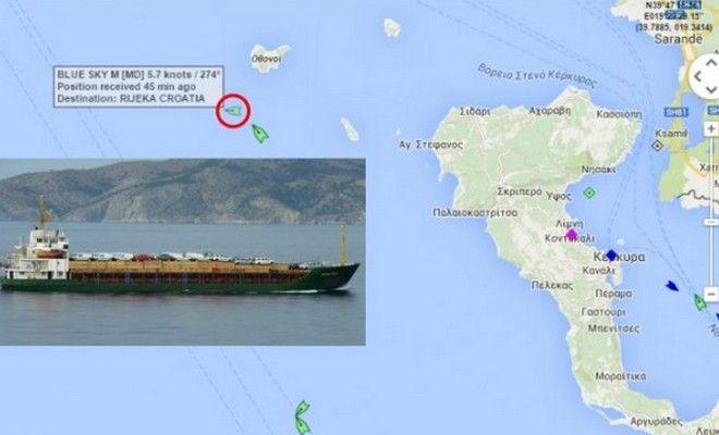 Λήξη συναγερμού με το πλοίο που εξέπεμψε σήμα κινδύνου κοντά στην Κέρκυρα