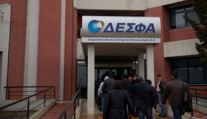 Οι Αζέροι έφυγαν αλλά τώρα θέλουν και πάλι το ΔΕΣΦΑ