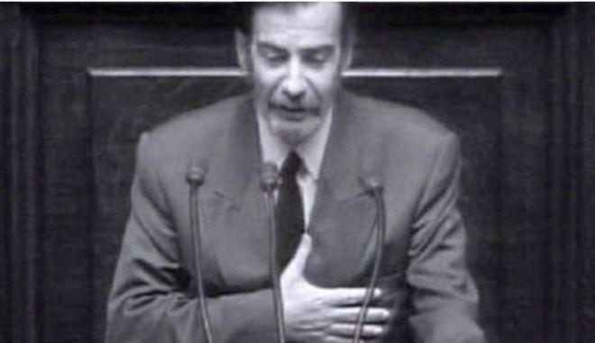Γιώργος Γεννηματάς