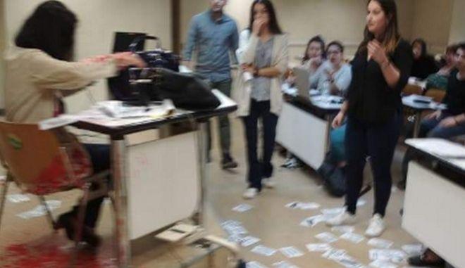 Επίθεση στην καθηγήτρια Μαίρη Μπόση μέσα στο Πανεπιστήμιο Πειραιά