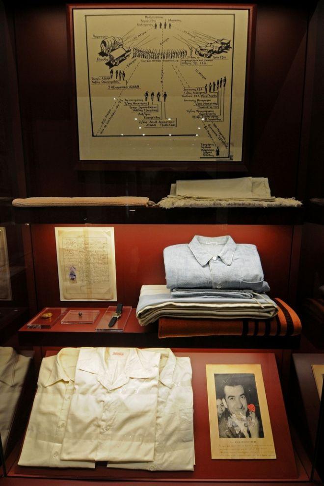 Το ρολόι όπως παρουσιάζεται στο μουσείο για τον Νίκο Μπελογιάννη στην Αμαλιάδα