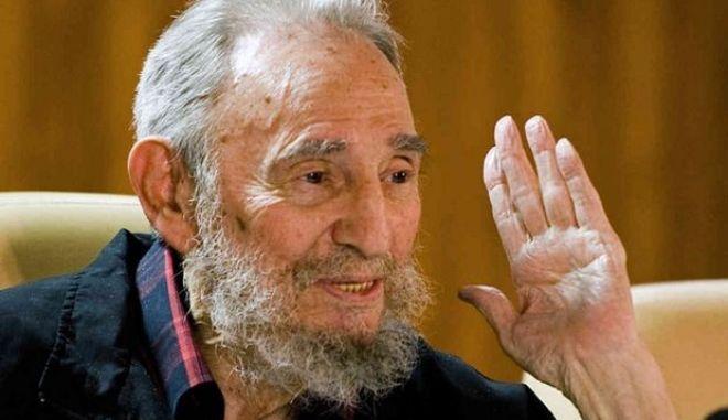 Ξέσπασμα Φιντέλ Κάστρο: Η Κούβα δεν έχει ανάγκη τα δώρα των Αμερικανών