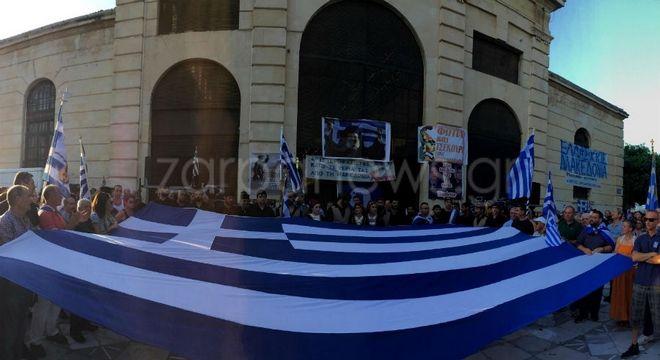 Συλλαλητήριο για τη Μακεδονία στα Χανιά
