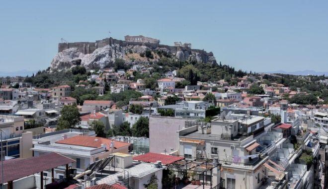 Κτήρια στην Αθήνα