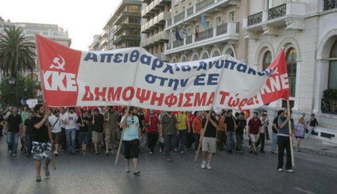 Μέλη του ΚΚΕ έκαναν συγκέντρωση και πορεία διαμαρτυρίας προες το γραφείο της ΕΕ στην Αθήνα, ζητώντας να επικυρωθεί μεδημοψήφισμα η Συνθήκη της Λισσαβώνας, Τρίτη 17 Ιουνίου 2008.