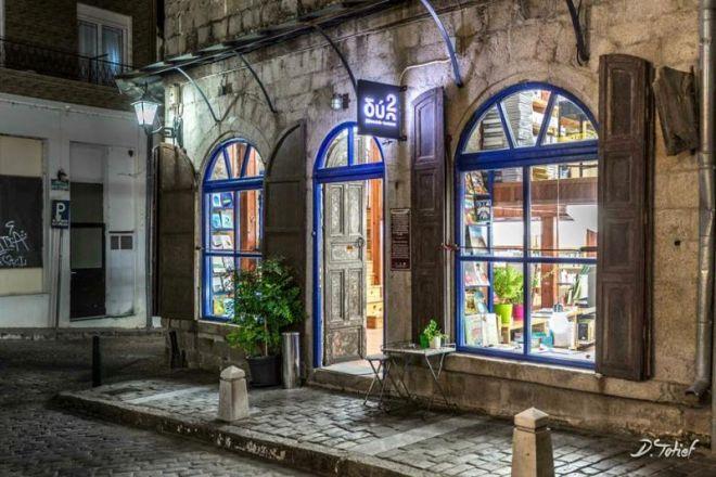 Τα μικρά βιβλιοπωλεία που αντιστέκονται στην κρίση