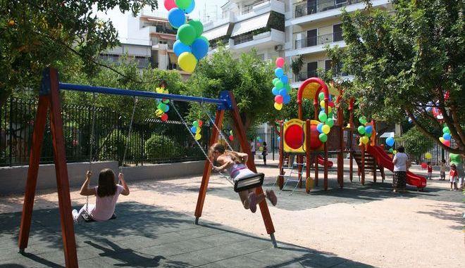 Παιδική χαρά στο Παγκράτι