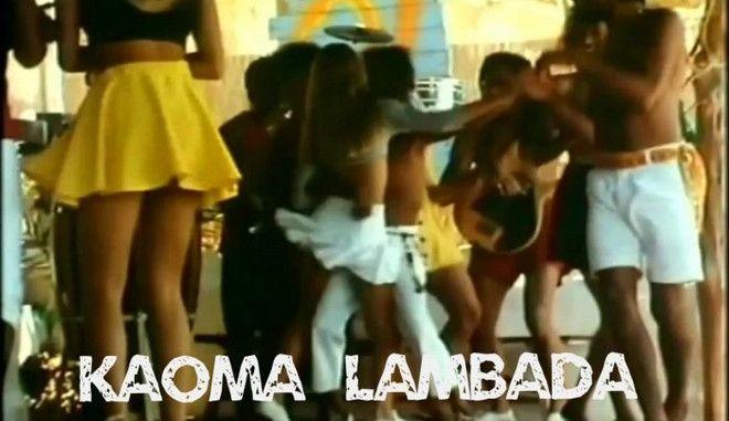 Μηχανή του χρόνου: Lambada, τo τραγούδι φαινόμενο ήταν τελικά 'κλεμμένο'