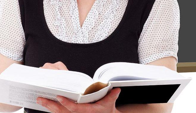 Αναλυτικά οι μισθοί των εκπαιδευτικών από 1η Ιανουαρίου ανά έτη προϋπηρεσίας
