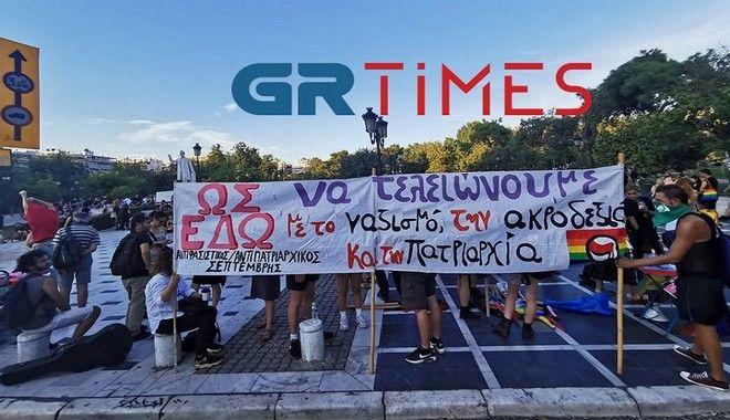 Στιγμιότυπο από την συγκέντρωση για τη μνήμη του Ζακ Κωστόπουλου στη Θεσσαλονίκη
