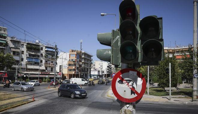 Διακοπή ρεύματος στην Αθήνα