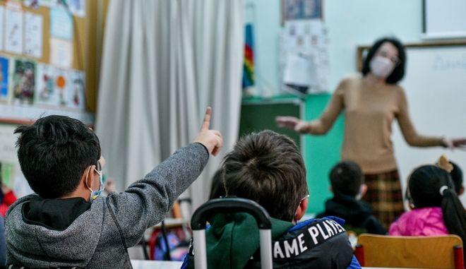 Δασκάλα σε δημοτικό