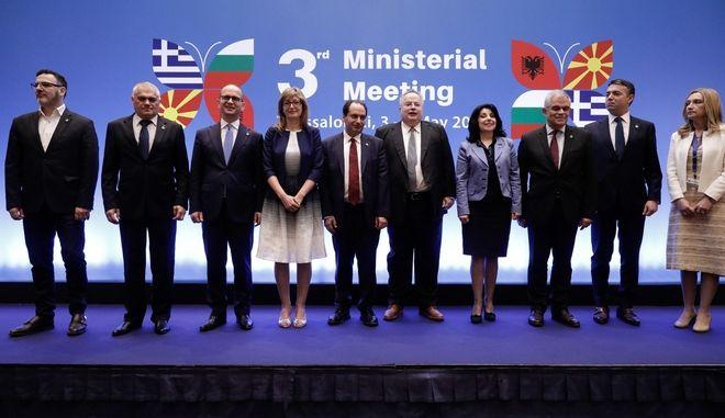 Η τρίτη υπουργική Σύνοδος διασυνοριακής συνεργασίας