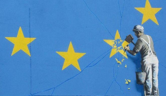 """Αντίδραση του Banksy επειδή κάλυψαν με μπογιά την τοιχογραφία """"Brexit"""""""