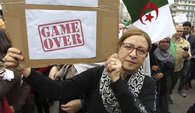 Διαδήλωση κατά του προέδρου της Αλγερίας Αμπντελαζίζ Μπουτεφλίκα στο Αλγέρι