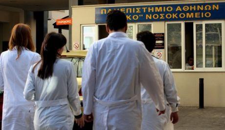 Συνεχίζουν την απεργία μέχρι τις 17 Ιανουαρίου οι γιατροί του ΕΟΠΥΥ