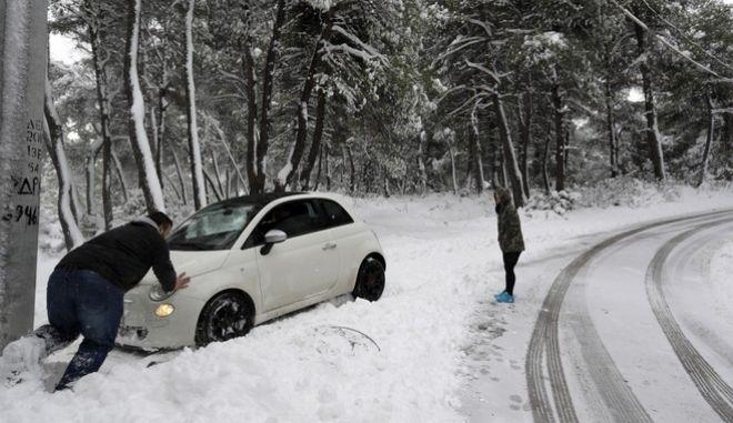 Χιονόπτωση στην Μαλακάσα, Αρχείο