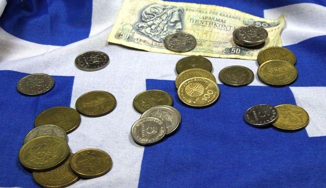Δραχμές - Νομίσματα