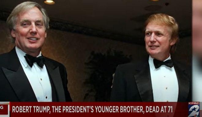 Ντόναλντ Τραμπ: Πέθανε ο μικρότερος αδελφός του