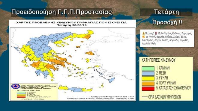 Επιμένει το μελτέμι στο Αιγαίο - Υψηλές θερμοκρασίες κυρίως στα δυτικά