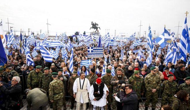 Φωτογραφία αρχείου από συλλαλητήριο στη Θεσσαλονίκη