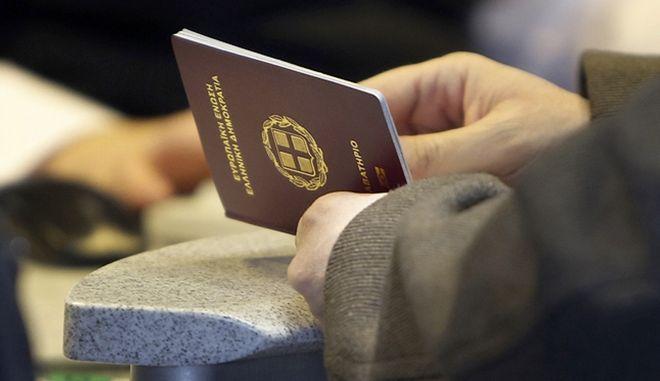Ελληνικό διαβατήριο στο αεροδρόμιο της Φρανκφούρτης