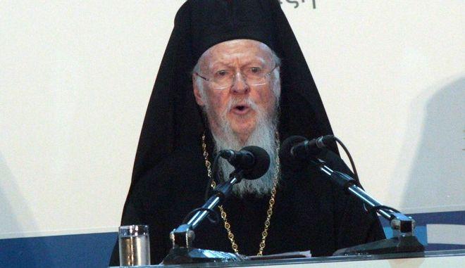 Οικουμενικός Πατριάρχης: Η αληθινή ειρήνη δεν επιτυγχάνεται με την δύναμη των όπλων