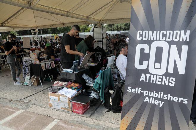 COMICDOM CON ATHENS 2021 ( / EUROKINISSI)