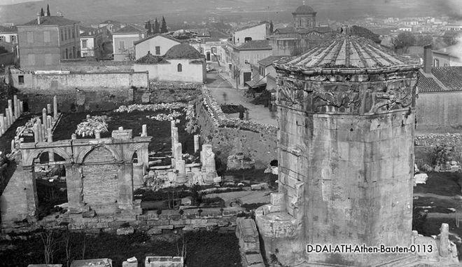 Όταν η Αθήνα είχε ποτάμι. 20 καρέ μιάς άλλης εποχής Aerhdes