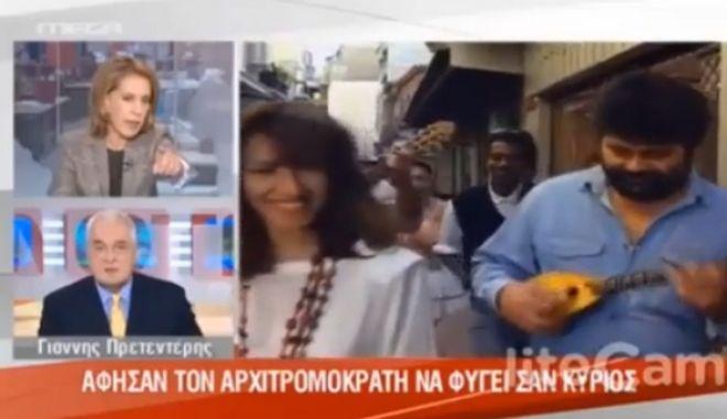 Η γκάφα του Mega για τον Χριστόδουλο Ξηρό και τα πανηγύρια με βίντεο κλιπ πριν από τη σύλληψή του