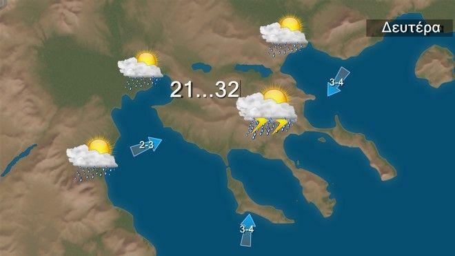 Καιρός: Πτώση της θερμοκρασίας - Τοπικές βροχές και καταιγίδες