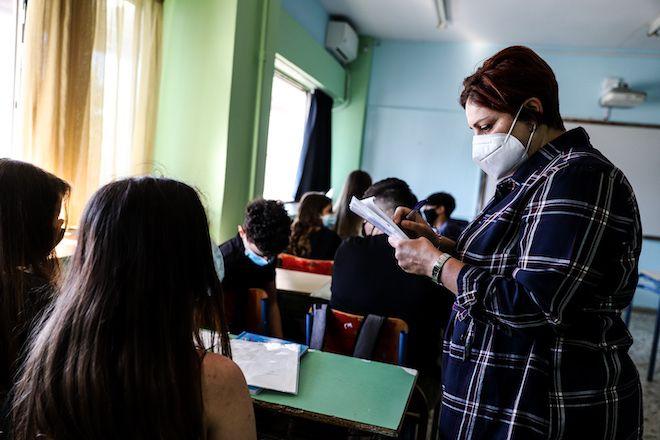 Επαναλειτουργία των σχολείων, 10 Μαΐου 2021