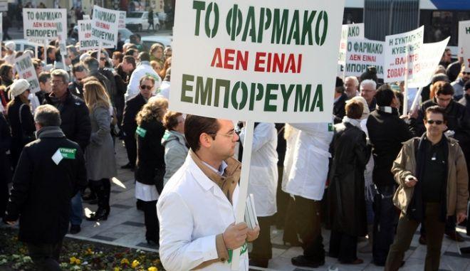 Φαρμακοποιοί και οι εργαζόμενοι στα φαρμακεία από όλη τη Μακεδονία και Θράκη πραγματοποίησαν συγκέντρωση και πορεία διαμαρτυρίας σε κεντρικούς δρόμους της Θεσσαλονίκης με κατάληξη τη ΓΓ Μακεδονίας-Θράκης, διαμαρτυρόμενοι για το σχέδιο Νόμου του Υπουργείου Υγείας ,  Τετάρτη 26 Ιανουαρίου 2011 ΑΠΕ ΜΠΕ/PIXEL/ΜΠΑΡΜΠΑΡΟΥΣΗΣ ΣΩΤΗΡΗΣ