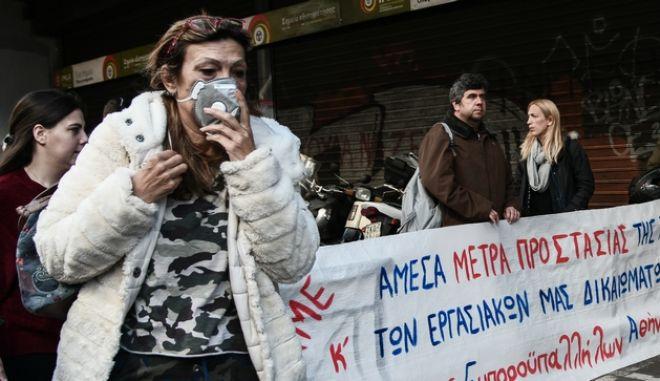 Παράσταση διαμαρτυρίας στο υπουργείο Εργασίας για μέτρα προστασίας της υγείας των εργαζομένων και των δικαιωμάτων τους