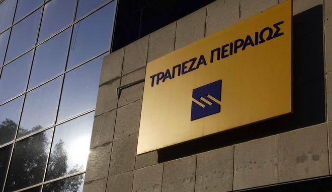 Συνεχίζει το πρόγραμμα Συμβολαιακής Γεωργίας & Κτηνοτροφίας η Τράπεζα Πειραιώς