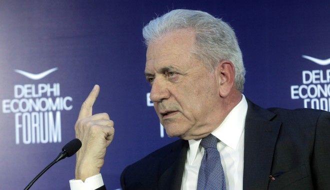 O Έλληνας Επίτροπος της Ε.Ε  Δημήτρης Αβραμόπουλος στο Οικονομικό Φόρουμ Δελφών