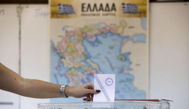 Στιγμιότυπο από τις προηγούμενες εθνικές εκλογές