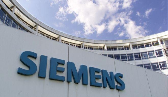 Στιγμιότυπο από τα γραφεία της Siemens στο Μόναχο