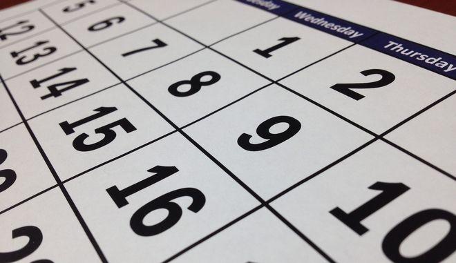 Αργίες 2019: Πότε πέφτει το Πάσχα - Τα επόμενα τριήμερα του έτους