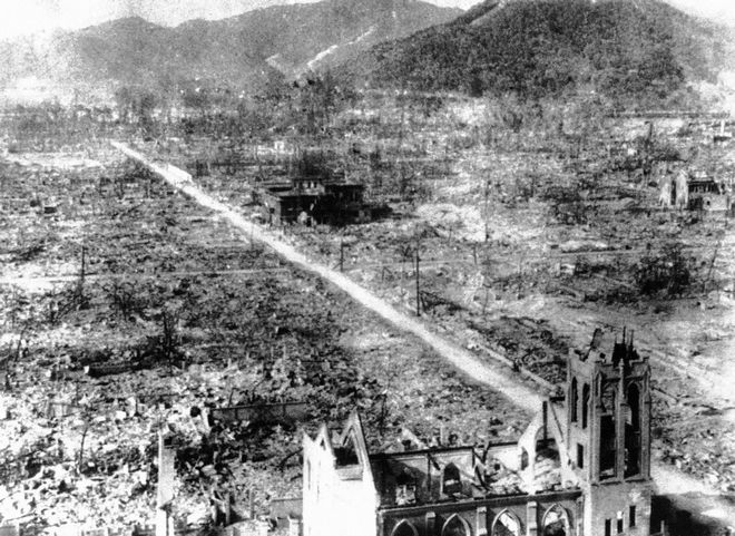 Εικόνα του Σεπτεμβρίου 1945 από ό,τι απέμεινε από την Χιροσίμα μετά την ατομική βόμβα
