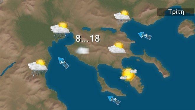Βροχές και μικρή πτώση της θερμοκρασίας την Τρίτη