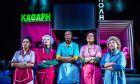 """Η θεατρική παράσταση """"Καθαρή Πόλη"""", δωρεάν στο ψηφιακό κανάλι του Ιδρύματος Ωνάση"""