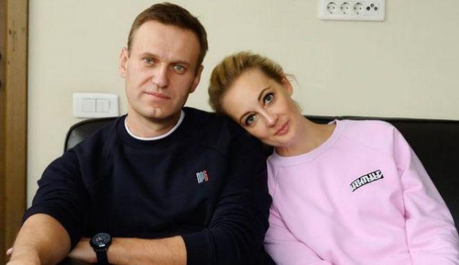 Αλεξέι Ναβάλνι και Γιούλια Ναβάλνιγια