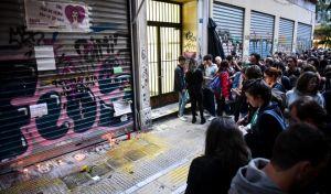 ΛΟΑΤΚΙ+ Οργανώσεις, για τον Θάνατο του Ζακ Κωστόπουλου